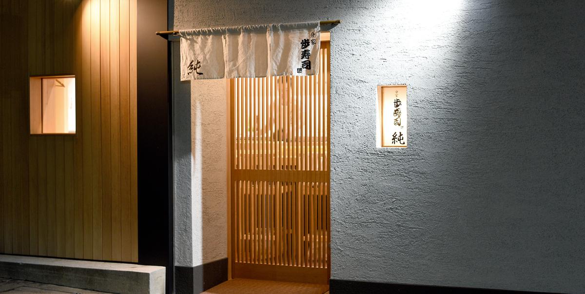 【居酒屋メニュー】筆文字・手書き風 ...